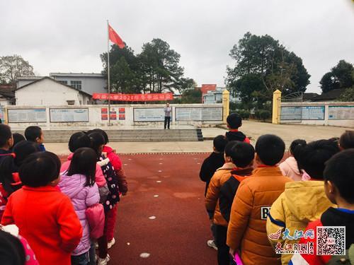 乐安县万崇小学举行冬季运动会(图)