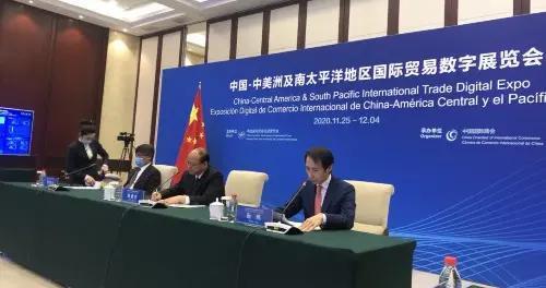 中国—中美洲及南太平洋地区国际贸易 数字展览会开幕