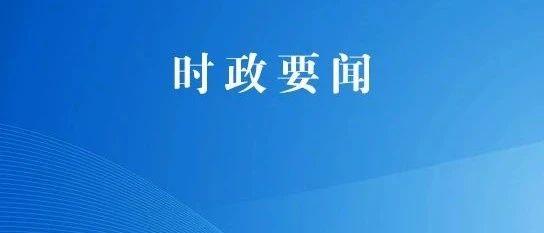 刘文新在州信访局接访时强调:坚持依法依规办事 打造良好营商环境 推动以文化旅游为龙头的现代服务业加快发展