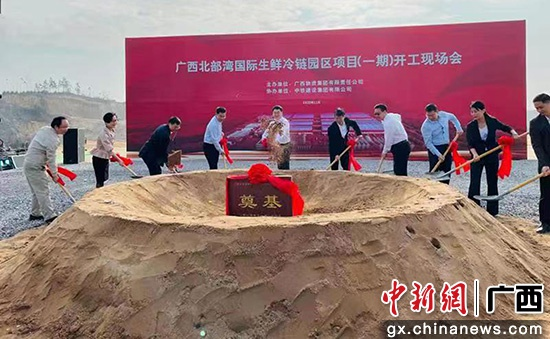 广西防城港打造中国和东盟生鲜产品对流双向通道