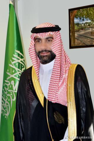 沙特阿拉伯Urban20主席用意大利语Buona……