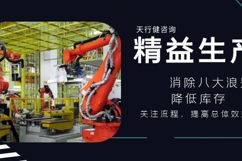 企业如何提高空压机的单位产量?精益生产管理提高空压机产出
