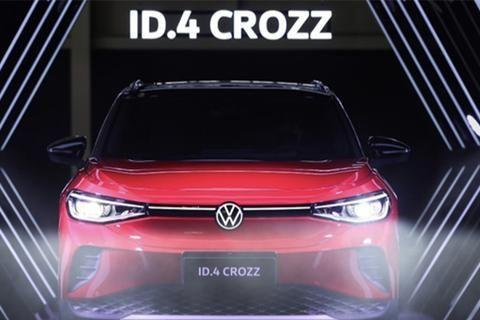 换个赛道还是主角?一汽-大众发力电动车,ID.4 CROZZ来了!