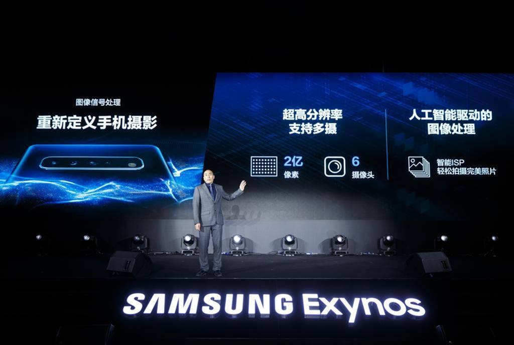 三星Exynos 1080支持最高达144Hz的显示刷新率