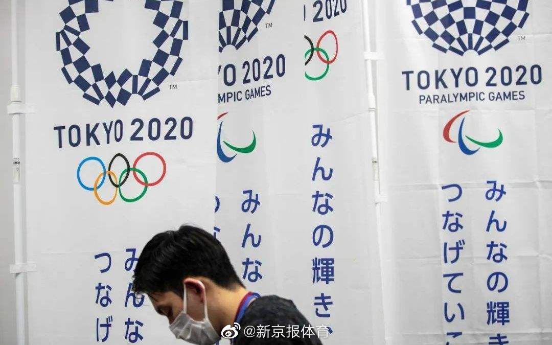 东京奥运会防疫草案:奥运村内用餐不超过1小时