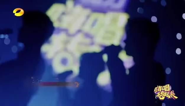 ONER在 唱小虎队的《爱》,这个真的爱了爱了…………