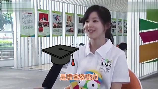 奶茶妹妹章泽天~ 当年获得全国健美操亚军,被特招进清华大学!……