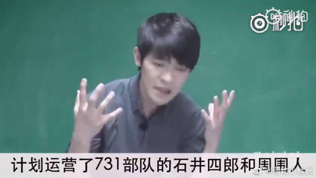 一位韩国老师对南京大屠杀的感受…………