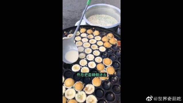 缅甸街头的夫妻饼,比老婆饼还能忽悠人!……