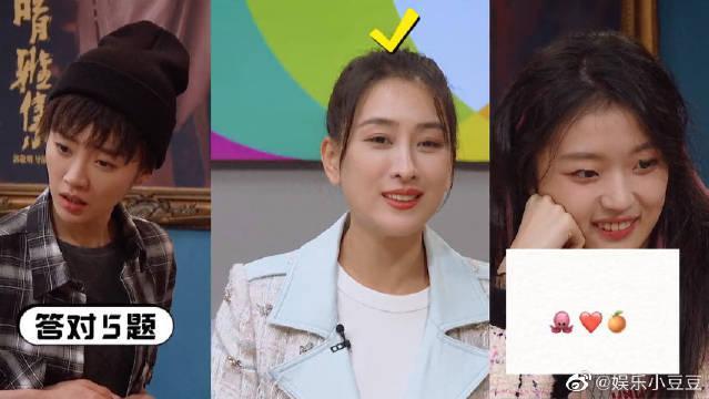 张月惨变游戏黑洞,看emoji猜明星全靠马苏和孙千的友情提醒!
