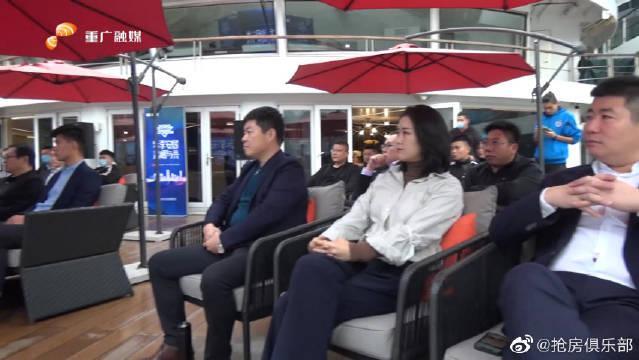 2020中国房产风云榜行业峰会荣耀北部站落幕