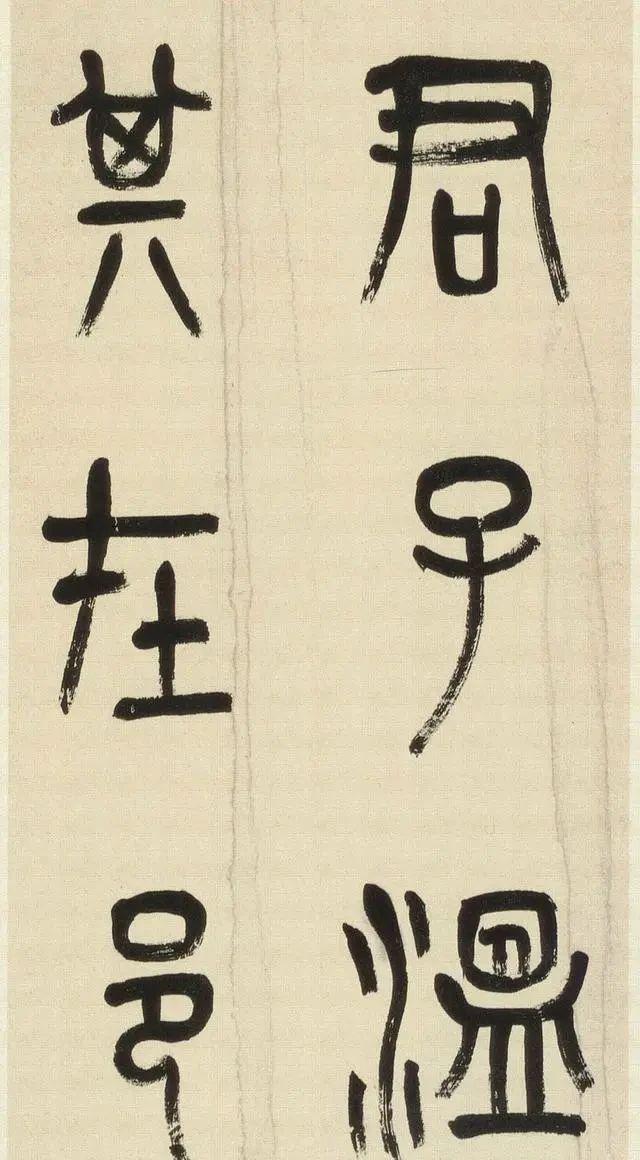 浙江的一位贫苦农民,一生苦练书法,他的篆书4个字卖了近400万!