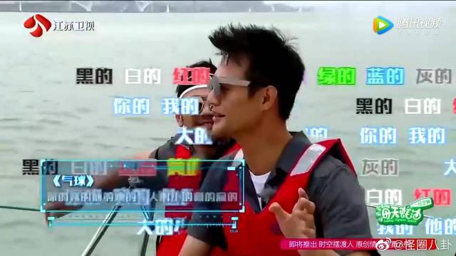 王嘉尔现场翻唱萧敬腾的歌 原唱听得都想打人!