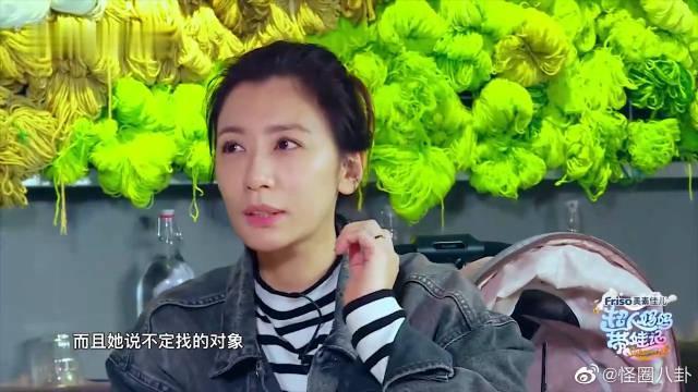 贾静雯希望波妞的男朋友是孔刘……