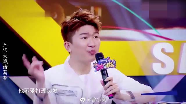 岳云鹏:你还带增高鞋垫,撒贝宁:这是运动鞋垫!男星们穿增高鞋