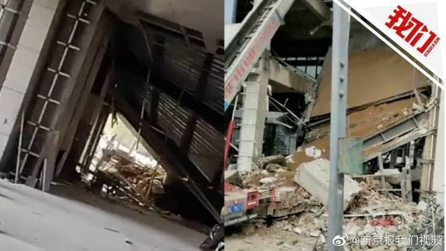 安徽宿州一医院发生坍塌事故:地板扭曲水泥碎落一地