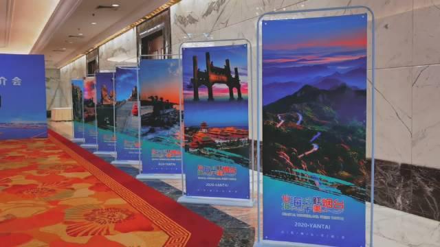 """11月25日,""""仙境海岸 鲜美烟台""""文化旅游推介会在大连举行……"""