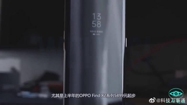 "OPPO不再""高价低配""!后置四摄+NFC,256G大存储2000出头"
