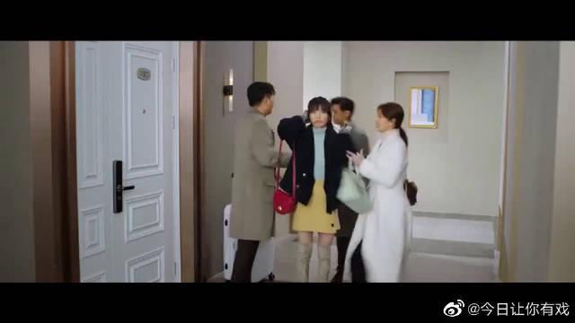 苏畅跪着求女友原谅,袁帅和江君一同点赞,这招真是太高了!