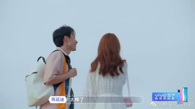 陈延迪&姚沐希 陈延迪看到姚沐希,激动地狂飙情话~ 哎…………