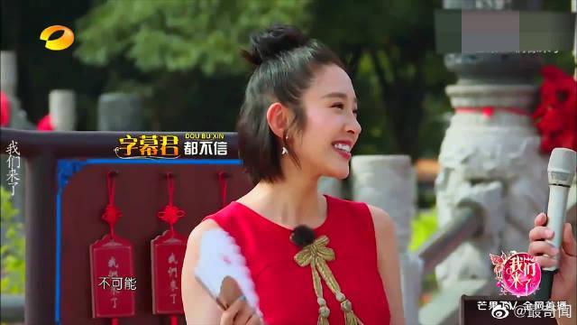 众星谈择偶标准,汪涵:你喜欢什么类型的?王一博:可爱姐姐类型