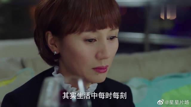 贺涵拒绝唐晶求婚!……