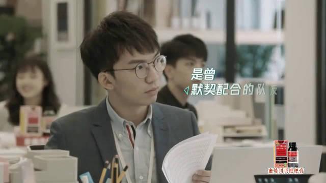 邓冰莹选搭档,竟然按照择偶标准来选~ 何运晨李浩源双双落选!