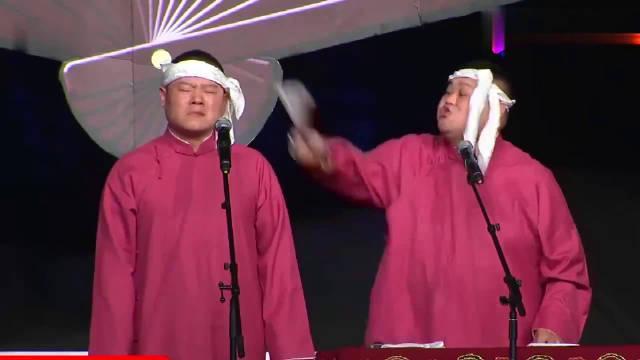 """明星""""以下犯上""""名场面:孟鹤堂被师父罚站……"""