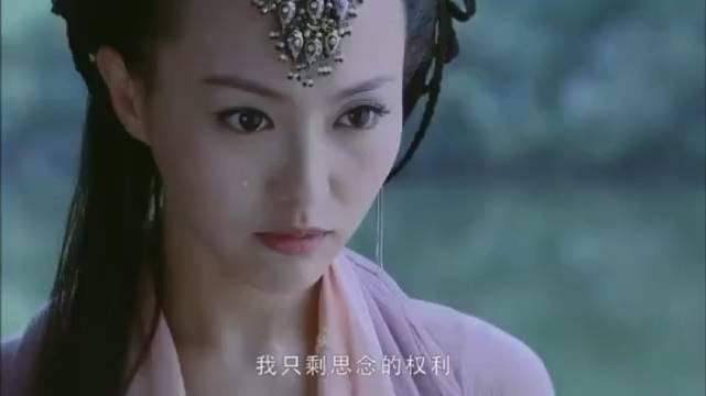 当时看《仙剑三》紫萱和徐长卿分手简直哭死啊……