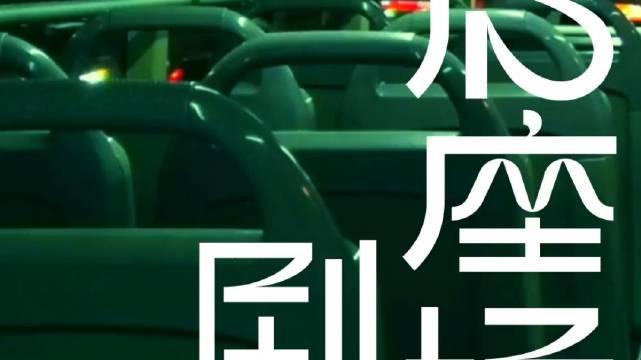 第五幕:《爱的箴言》 风雀跃地从车窗缝隙钻进来…………