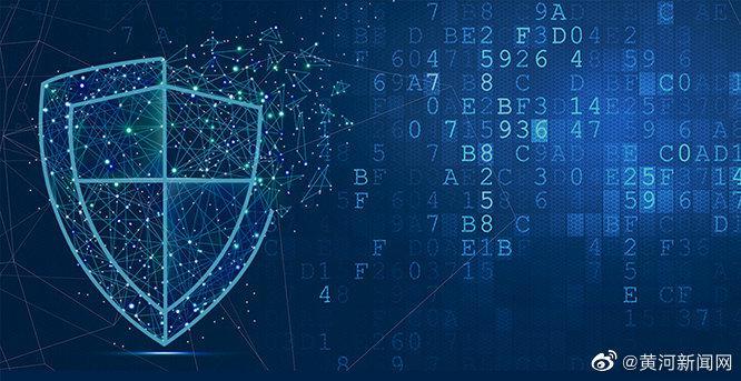 山西省网信办开展移动应用程序信息内容乱象专项整治