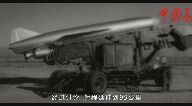"""揭秘""""海鹰二号""""研制过程"""