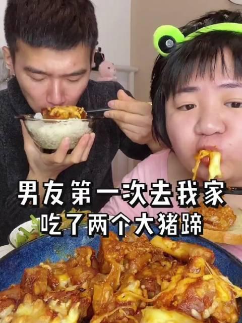 小肉包:芝士猪蹄配米饭
