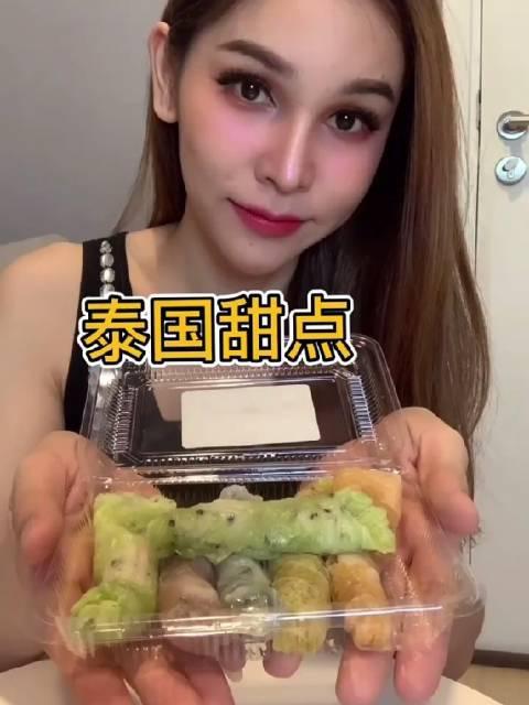 泰国甜点 泰国东方公主妞妞