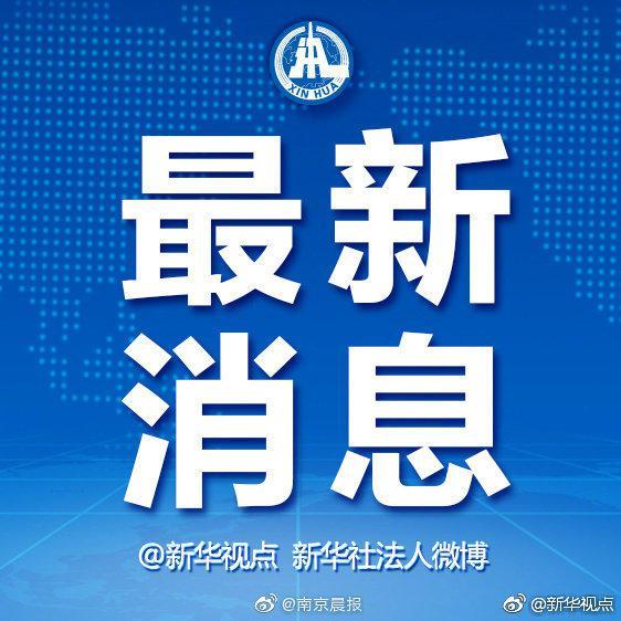 第33届中国电影金鸡奖获提名者受表彰
