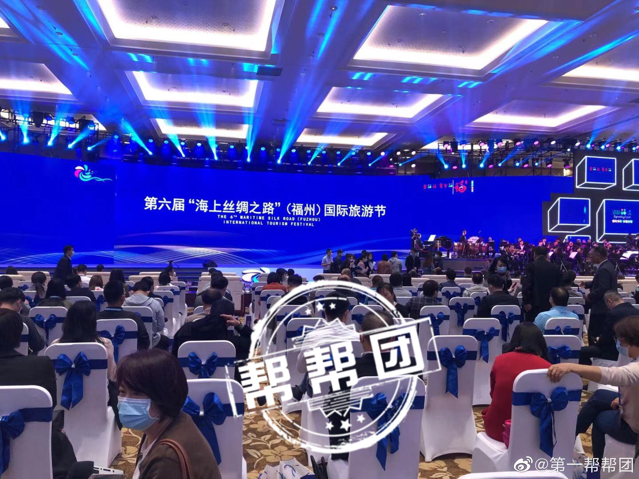 """第六届""""海上丝绸之路""""(福州)国际旅游节在榕开幕!"""