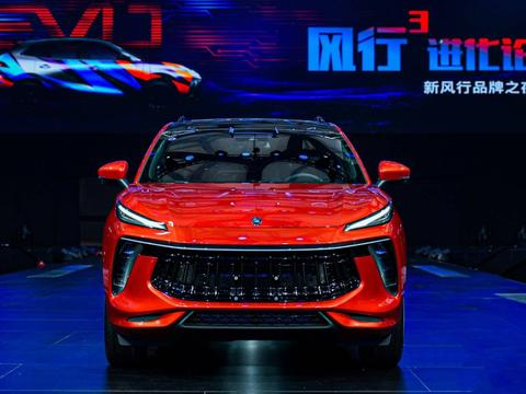 2020广州车展丨自主品牌新形象,东风风行T5 EVO
