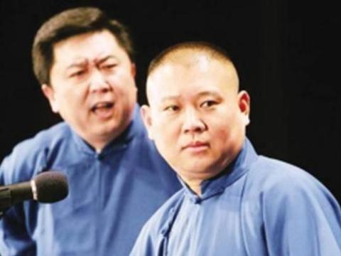 德云社黄金搭档专场官宣,纪念郭德纲于谦合作20周年,纲丝们泪目