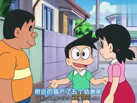 哆啦A梦:经常喂草太麻烦,干脆放养吧,简单又省事!