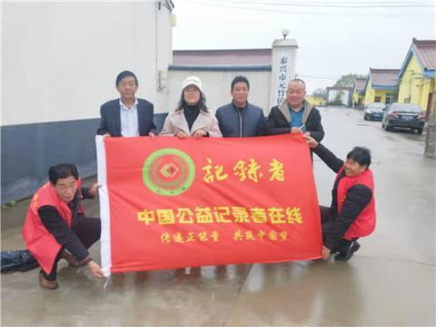 江苏省泰兴市生态协会志愿者走进元竹敬老院