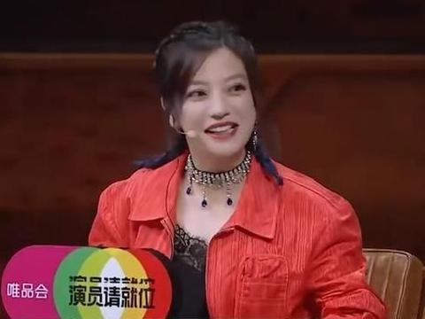 《演员请就位2》赵薇剧场获赞无数,陈凯歌人设再次崩塌被打脸