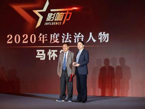 杨长风、管虎、李佳琦、朱一龙......2020年度影响力人物来了!
