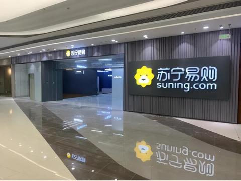 周口万达广场12月3日即将亮相 苏宁易购旗舰店火力全开