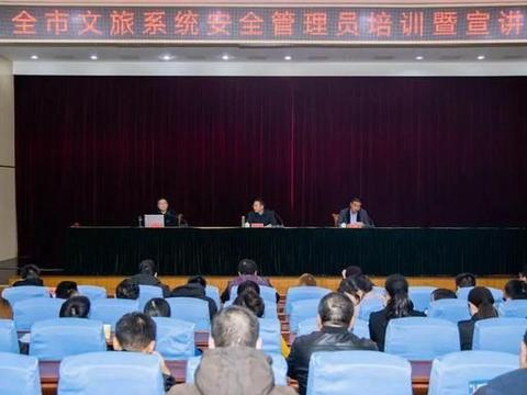 溧阳市文旅系统加强安全生产宣传,提升安全管理水平