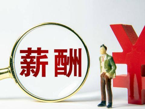 疾控改革一年多 福建省疾控中心人均薪酬提高14.4%