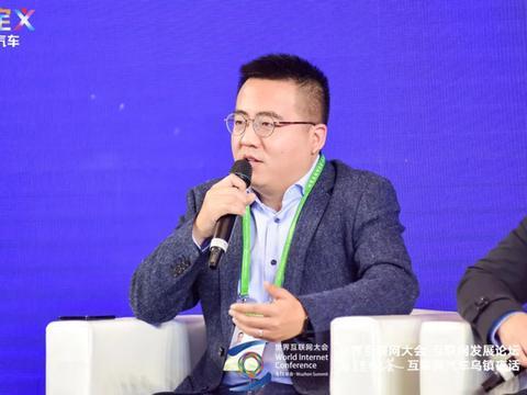 乌镇夜话 尚国斌:智能驾驶是未来竞争的一个绝对的致胜点