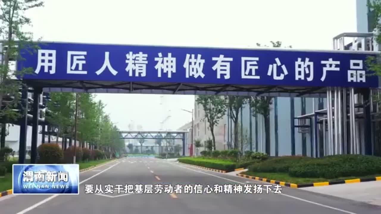 视频丨《渭南新闻》2020年11月26日