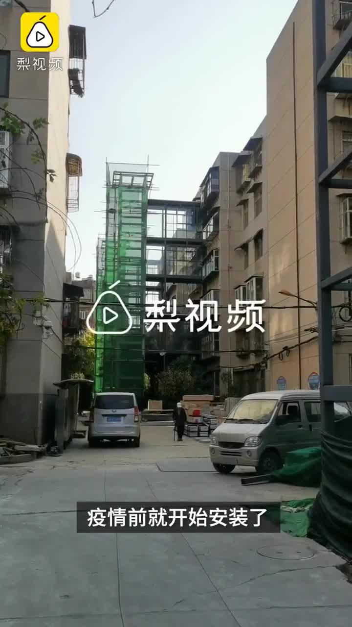 云南首批共享电梯已停工11部,工地凌乱,总公司法人被限制消费