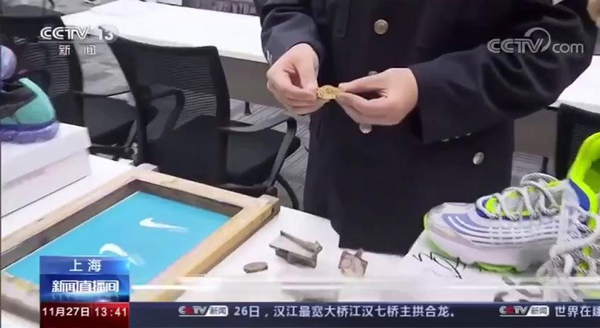 近日上海的警方侦破一起仿冒知名品牌运动鞋案件……