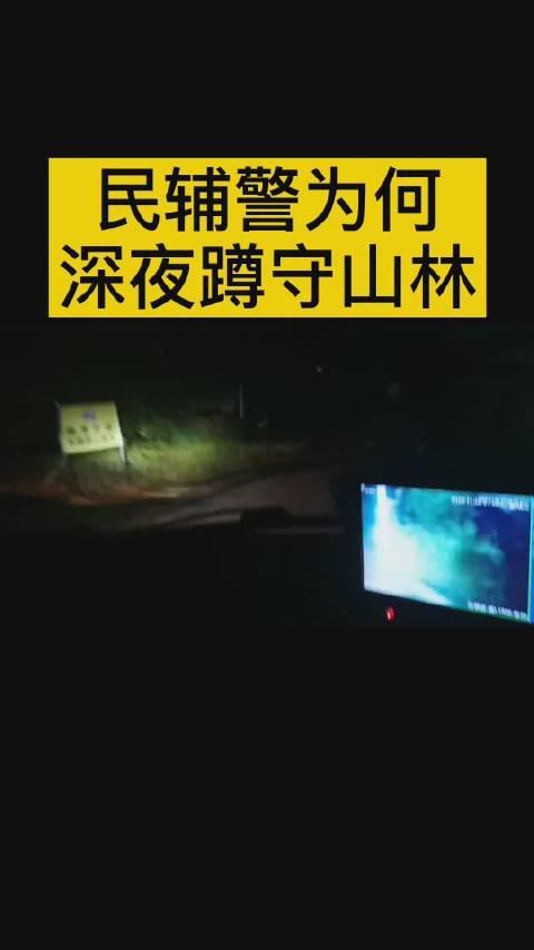 嘉禾无良盗贼偷电缆,导致景区停电!